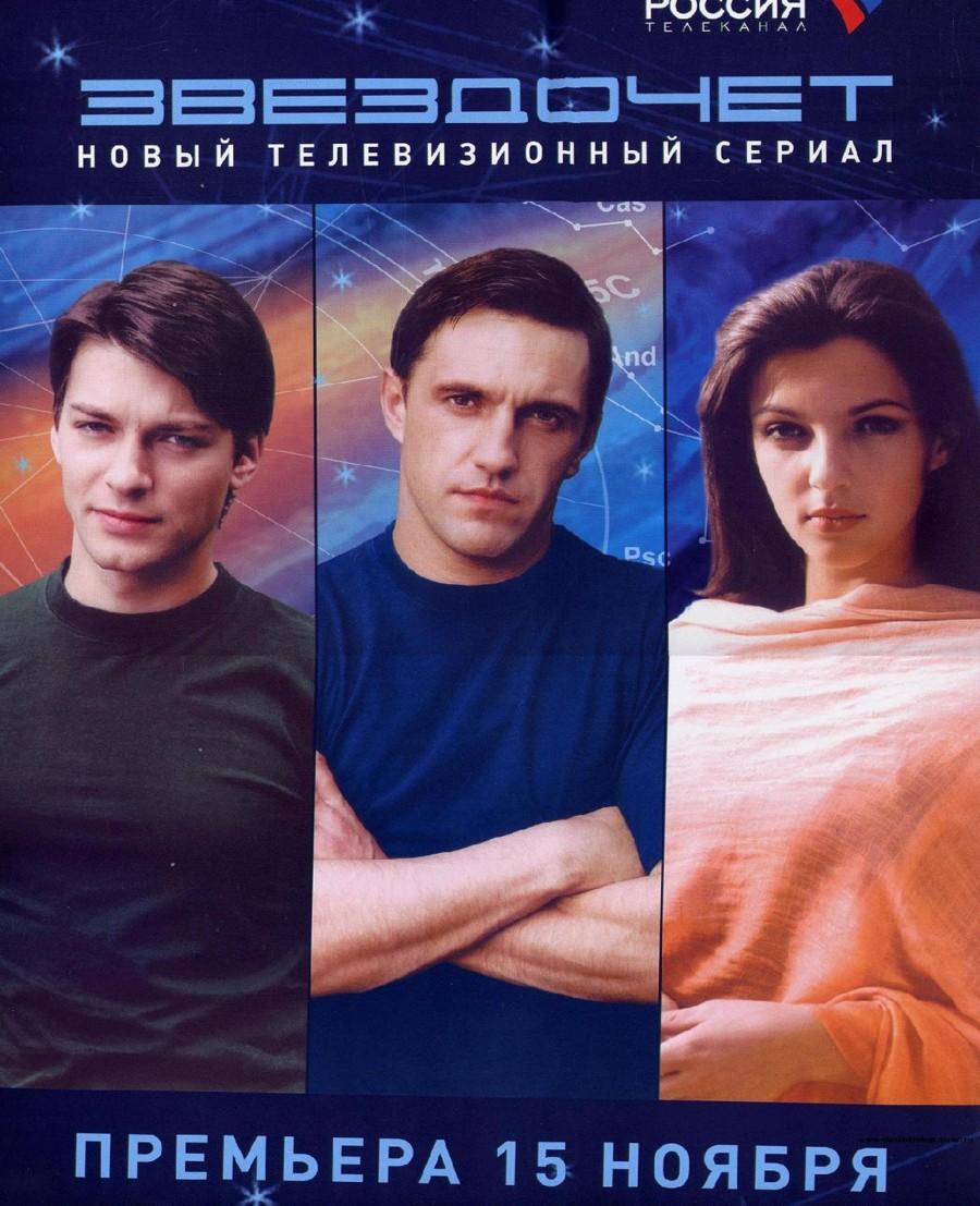 Смотреть военный фильм эшелон все серии